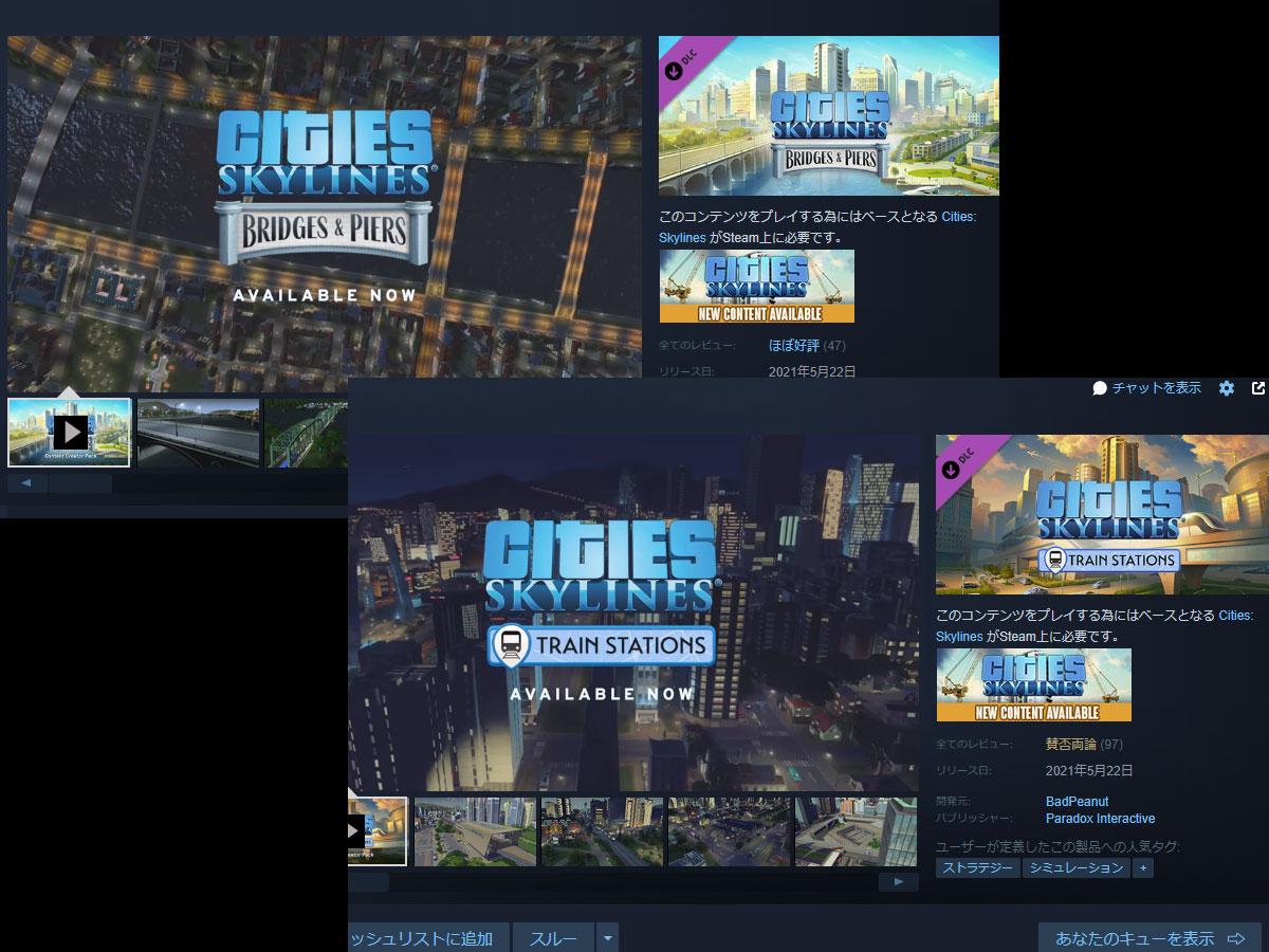 Cities_Skylines-2450