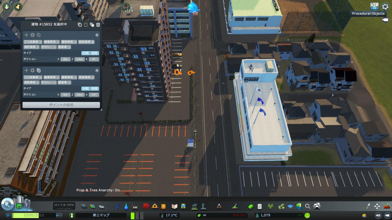 Cities_Skylines-2479