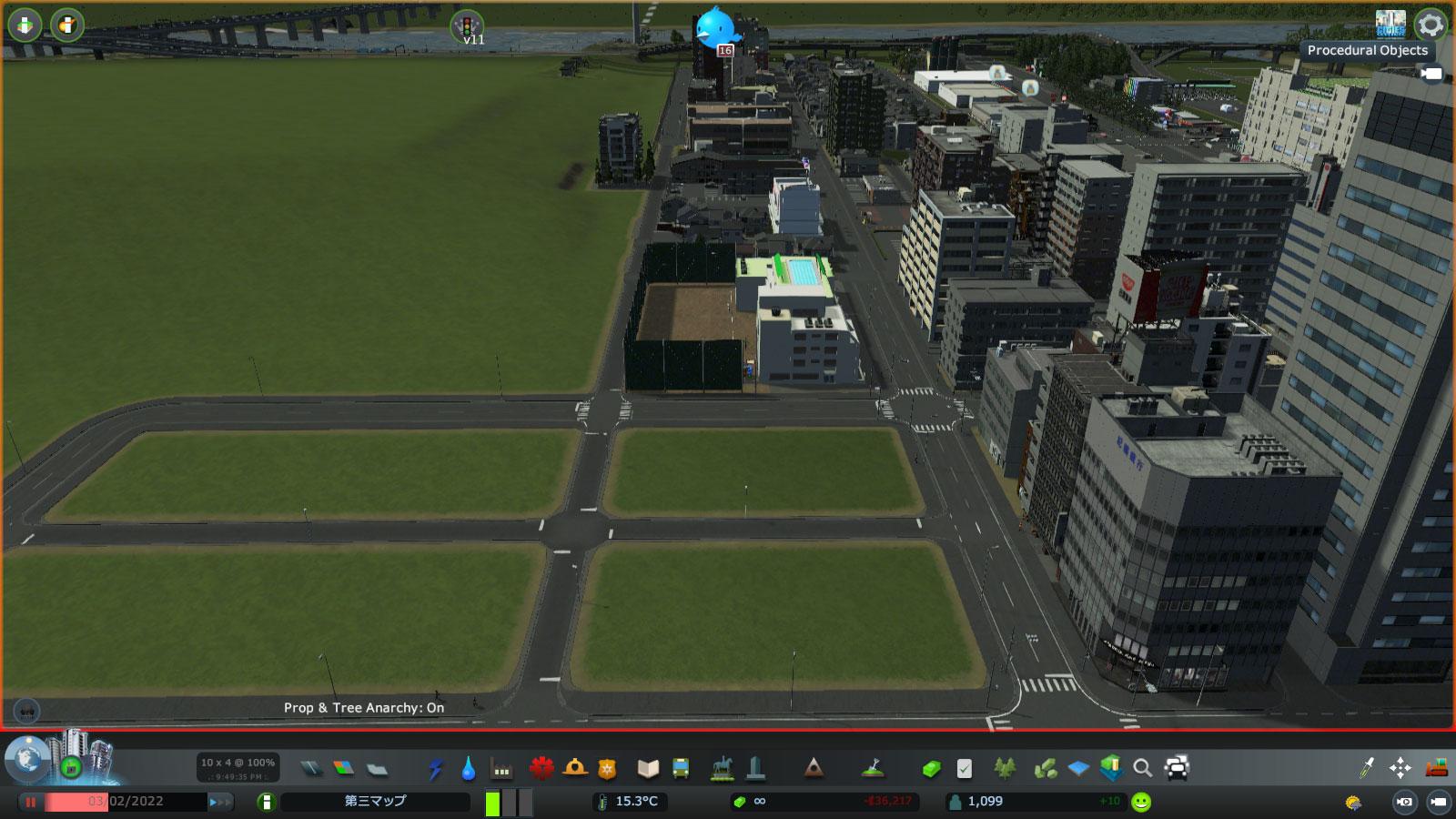 Cities_Skylines-2480