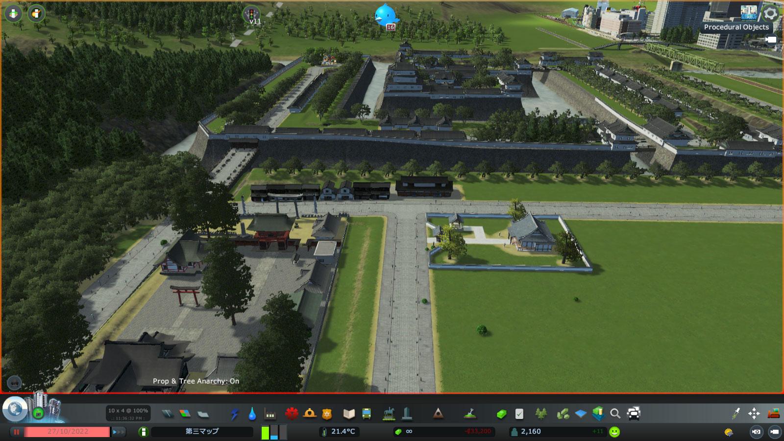 Cities_Skylines-2505