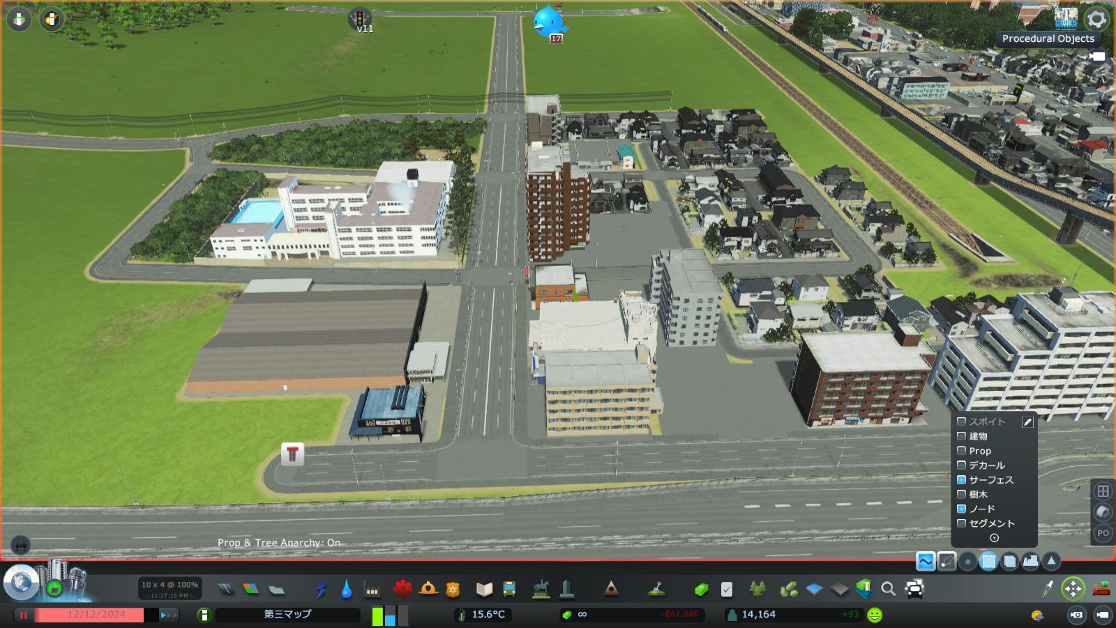 Cities_Skylines-2610