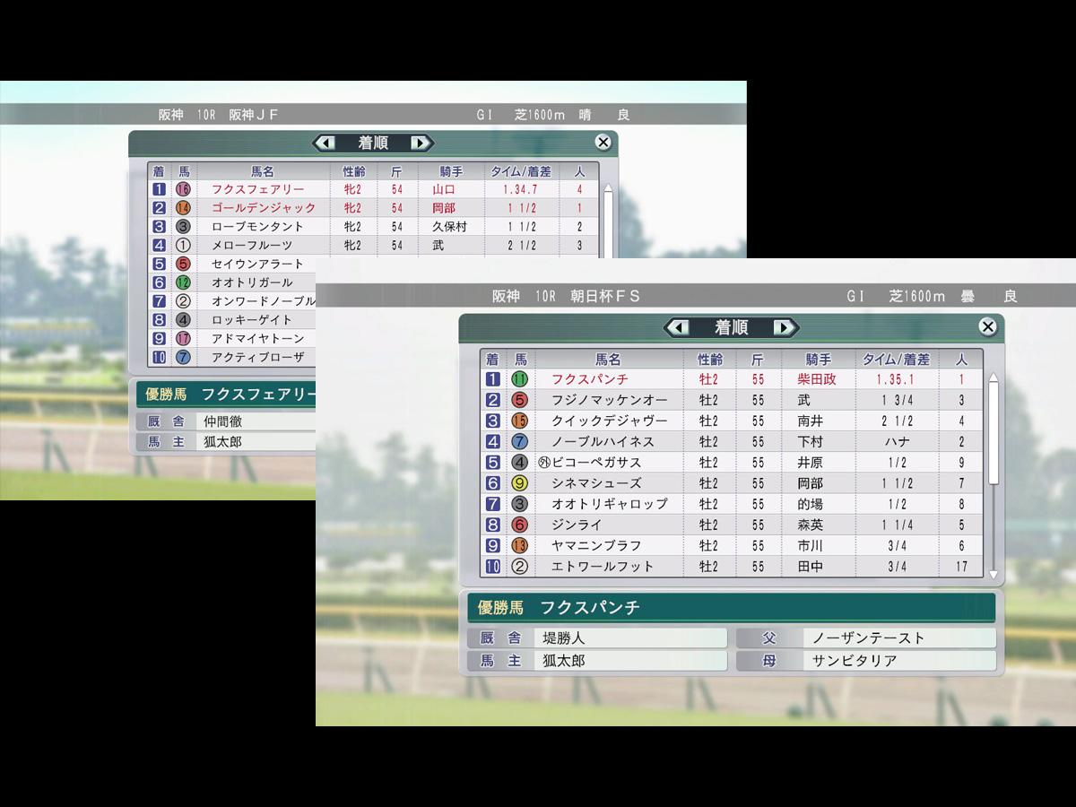 WP8プレイ記-0031