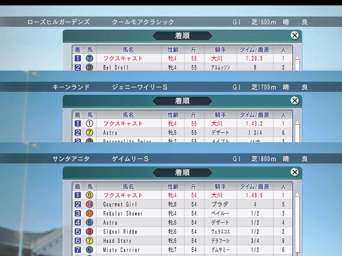 WP8プレイ記-0085