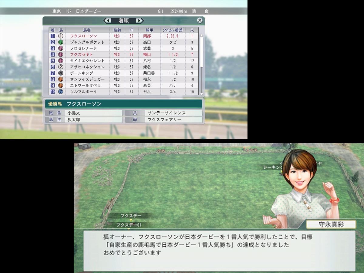 WP8プレイ記-0087