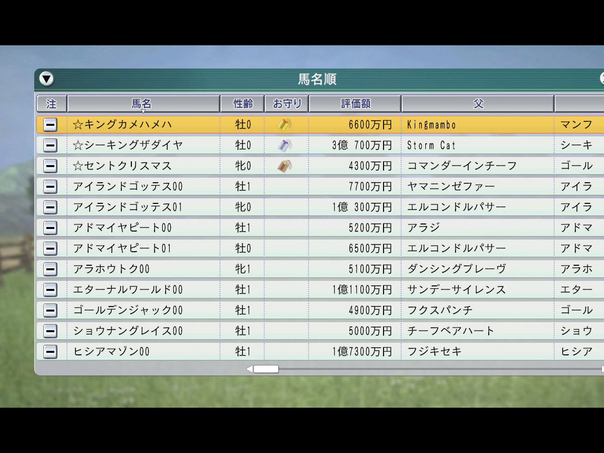 WP8プレイ記-0089