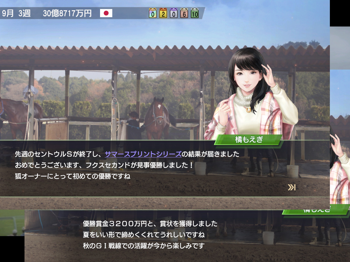 WP9プレイ記-0087