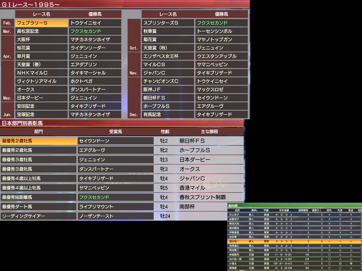 WP9プレイ記-0089
