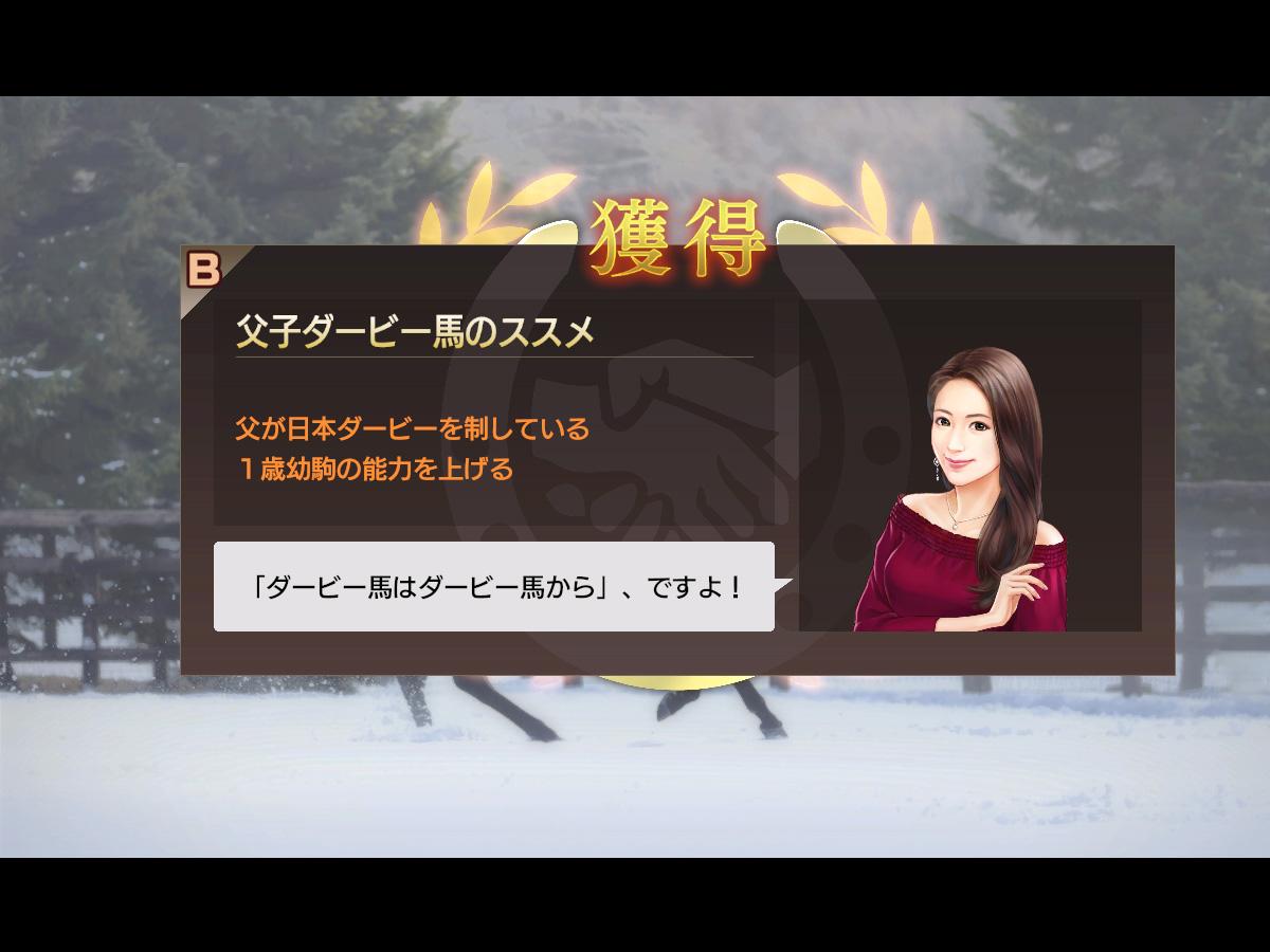 WP9プレイ記-0130
