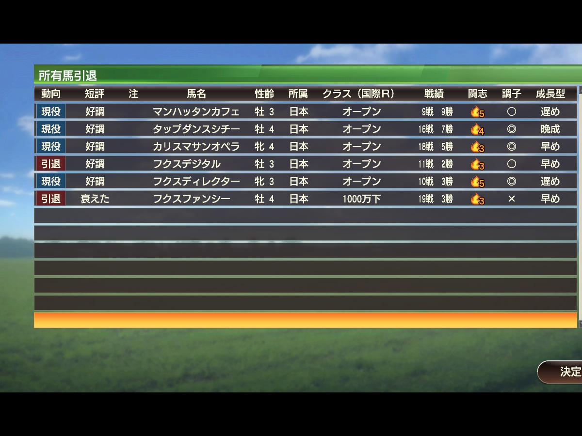 WP9プレイ記-0149
