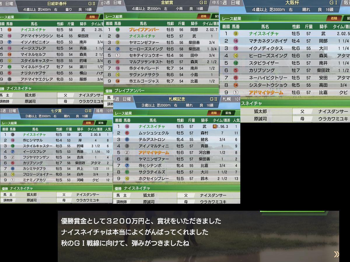 WP9 2020プレイ記-0015