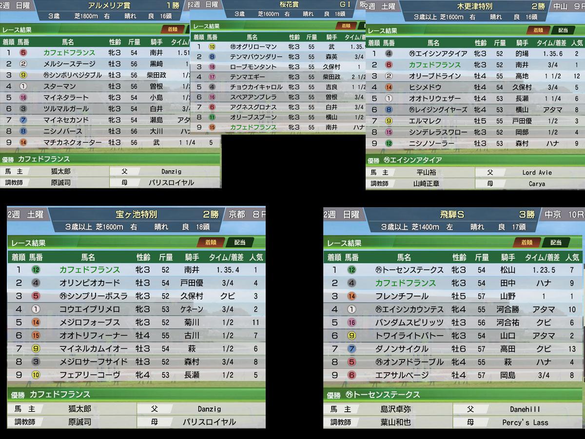 WP9 2020プレイ記-0022