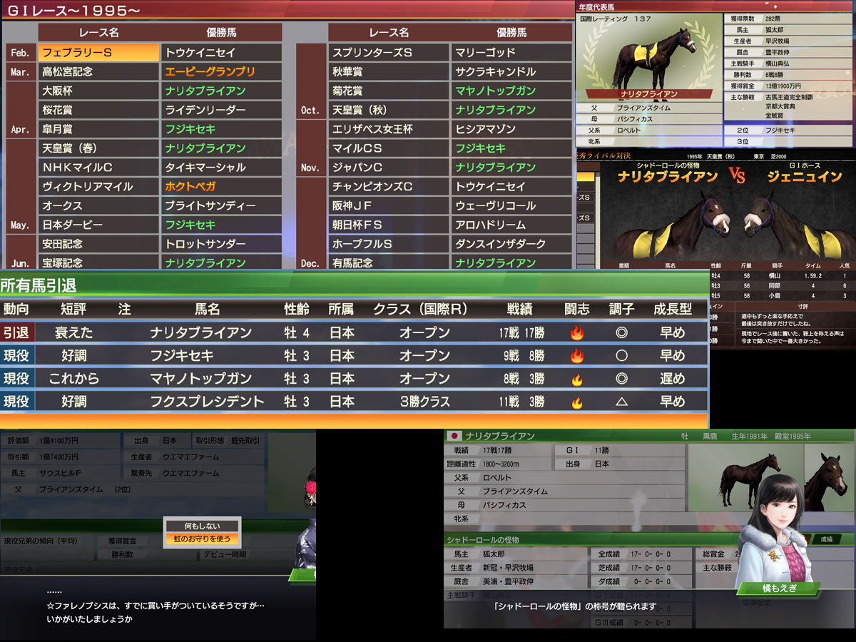 WP9 2020プレイ記-0029
