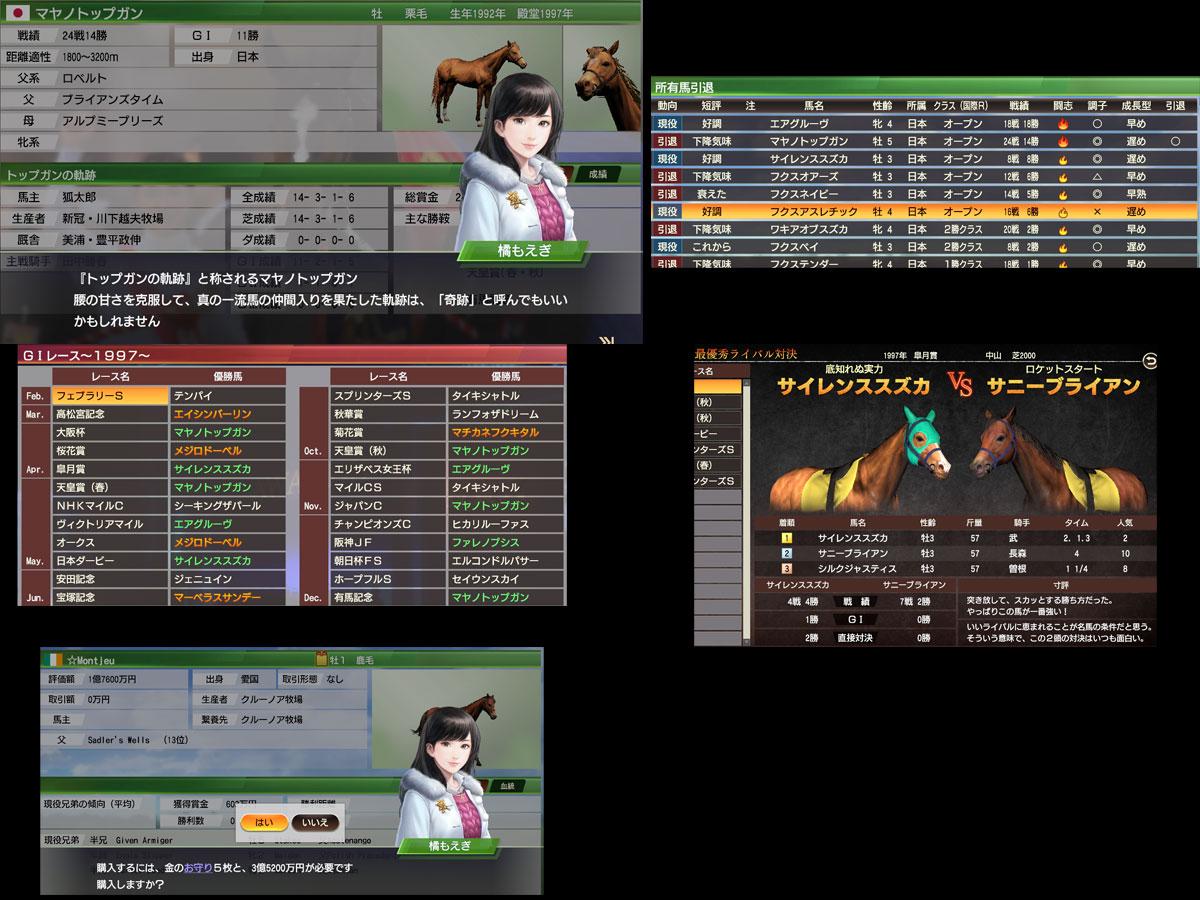 WP9 2020プレイ記-0039