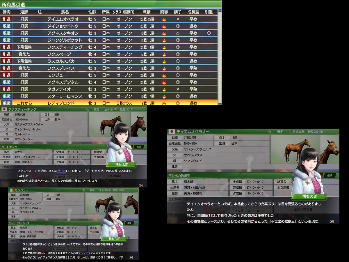 WP9 2020プレイ記-0079