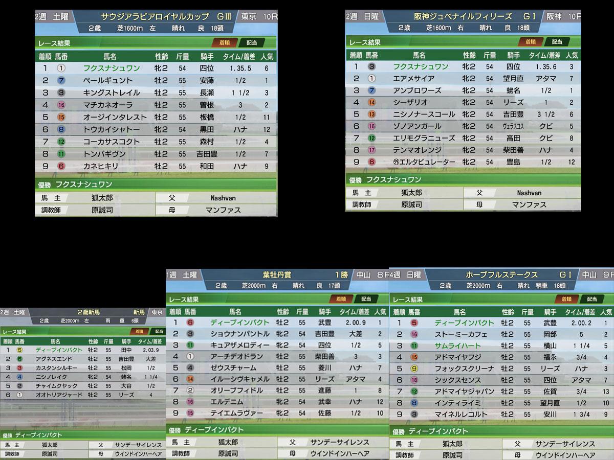 WP9 2020プレイ記-0105