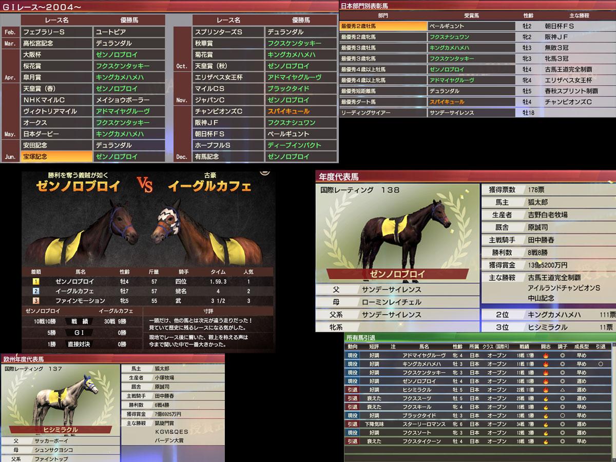 WP9 2020プレイ記-0108