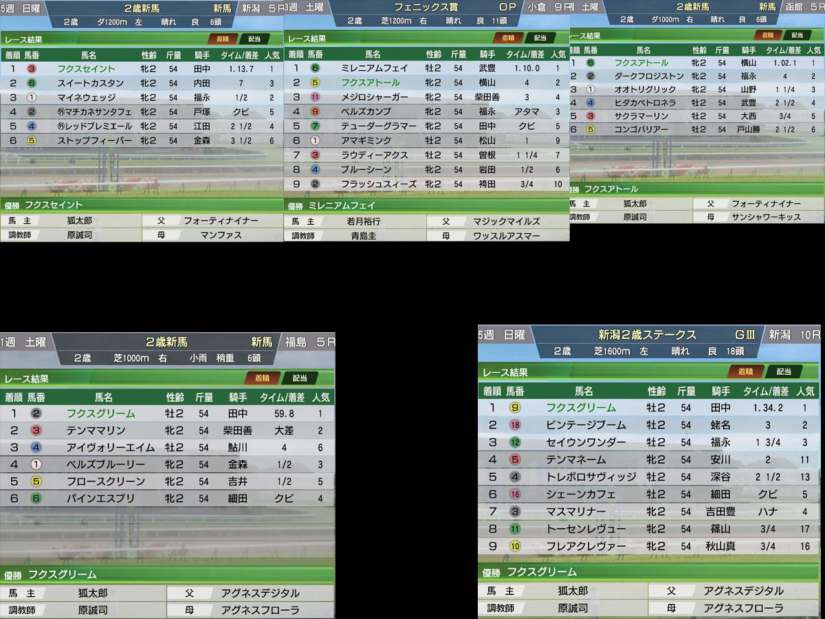 WP9 2020プレイ記-0144