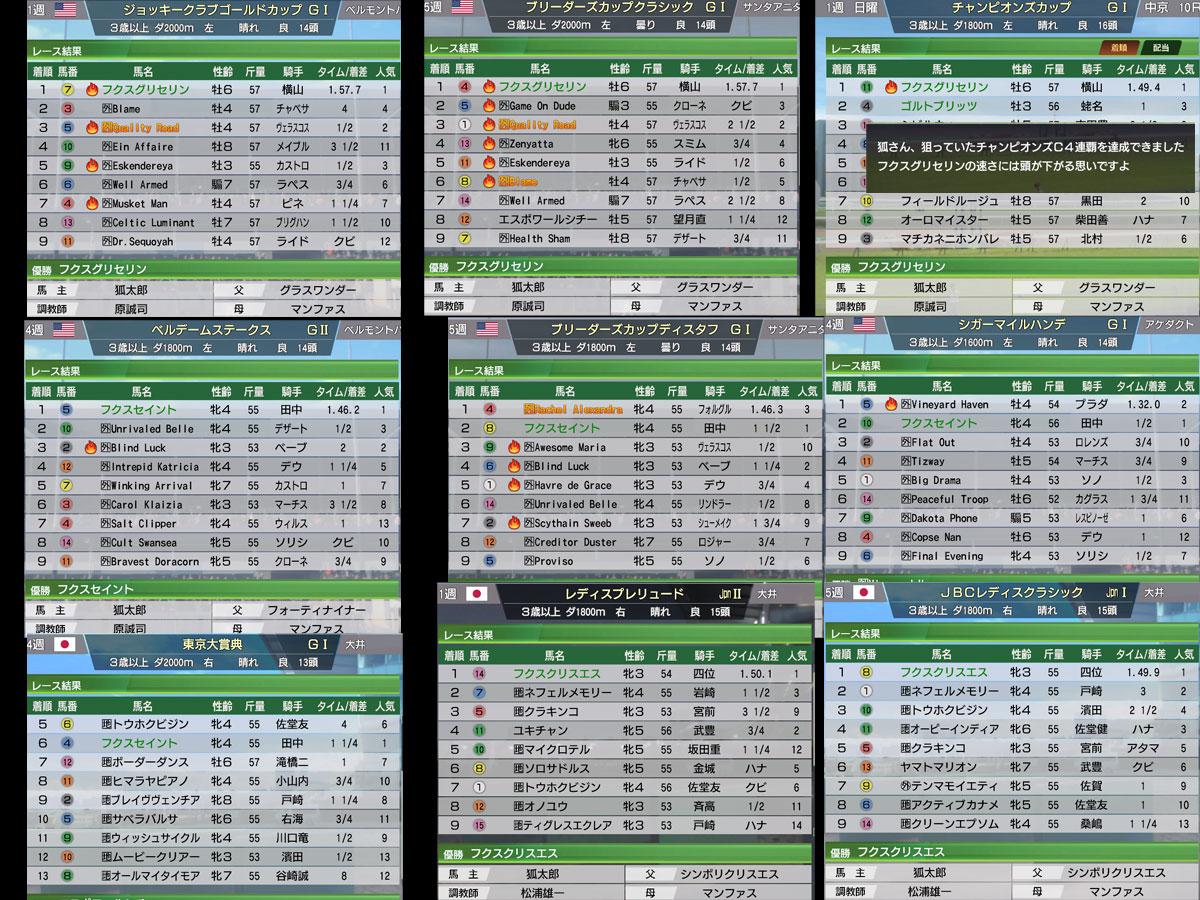 WP9 2020プレイ記-0165