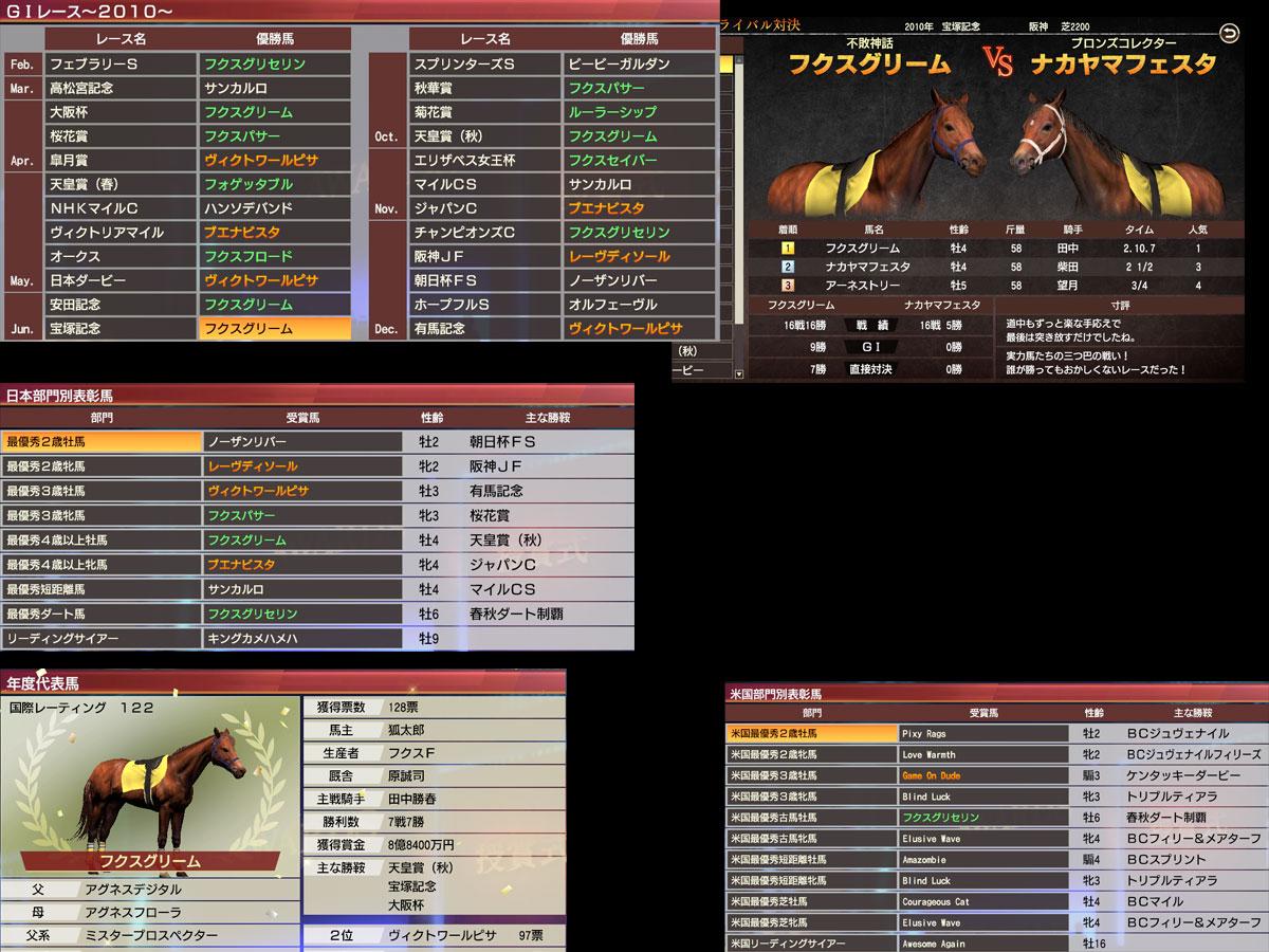 WP9 2020プレイ記-0169