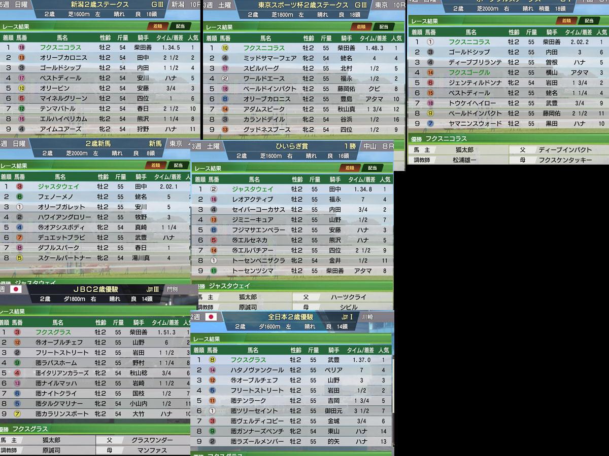 WP9 2020プレイ記-0176