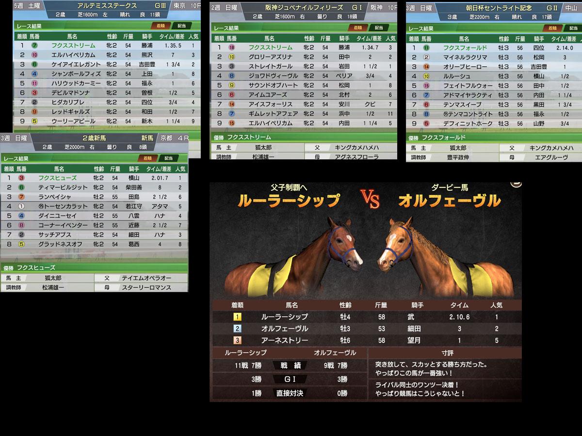 WP9 2020プレイ記-0178