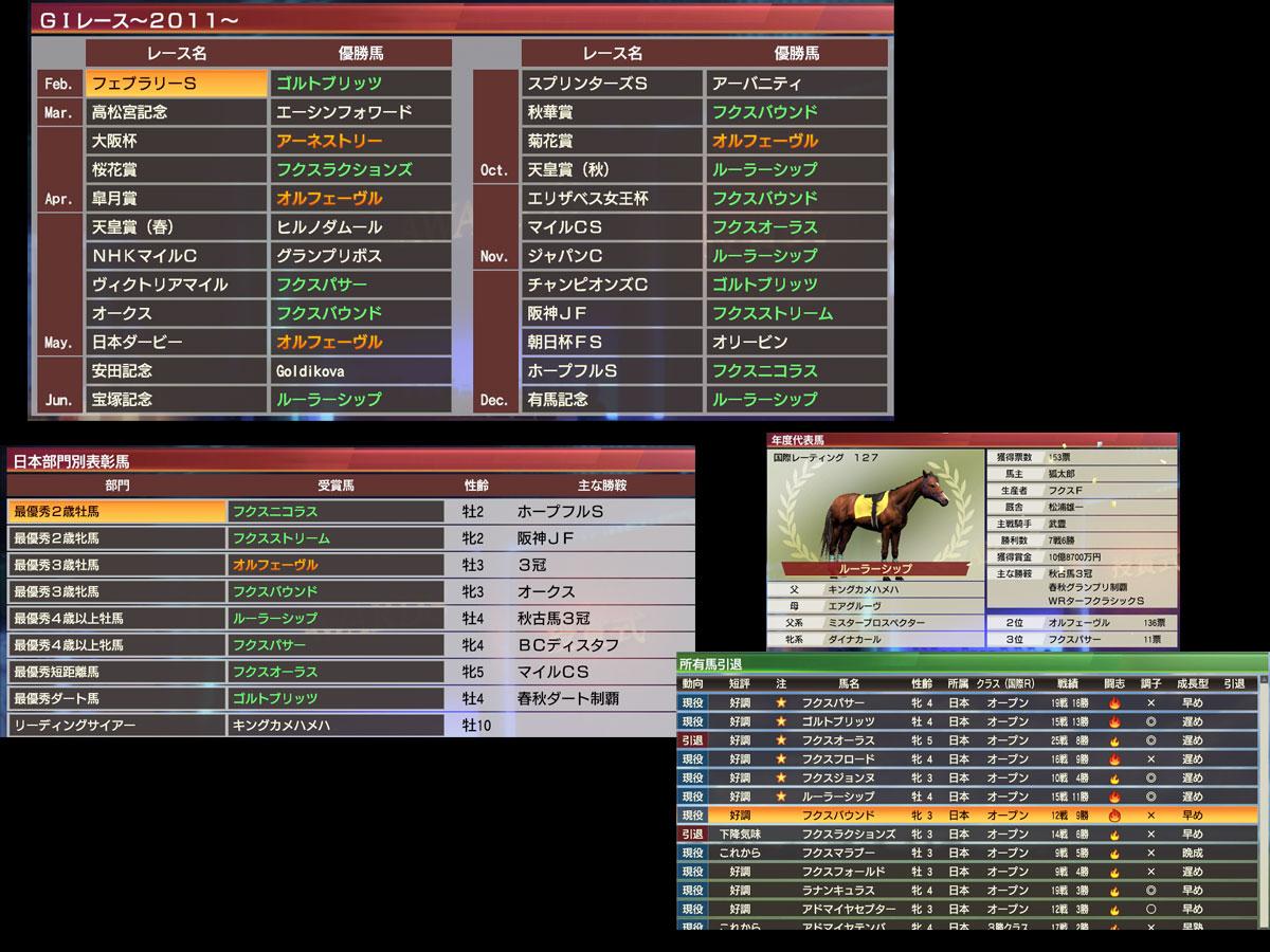 WP9 2020プレイ記-0179