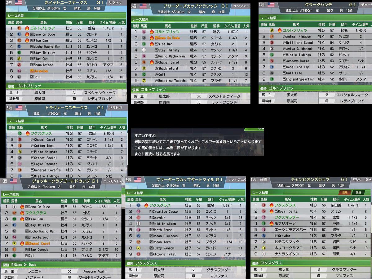 WP9 2020プレイ記-0184