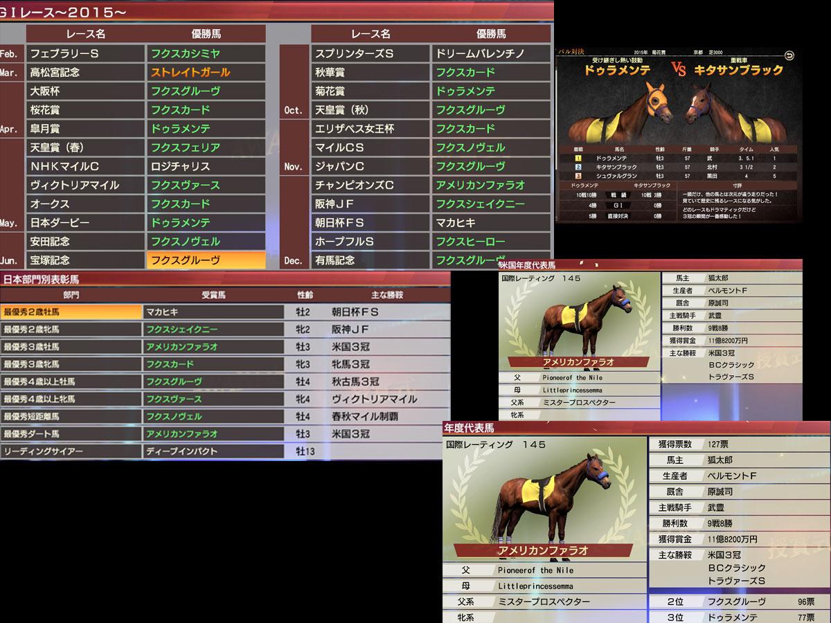 WP9 2020プレイ記-0219