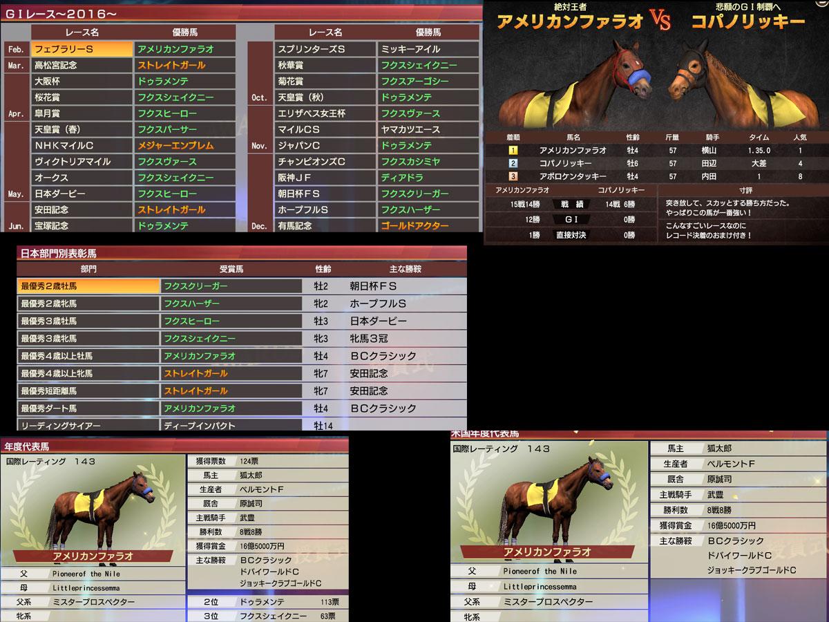 WP9 2020プレイ記-0229