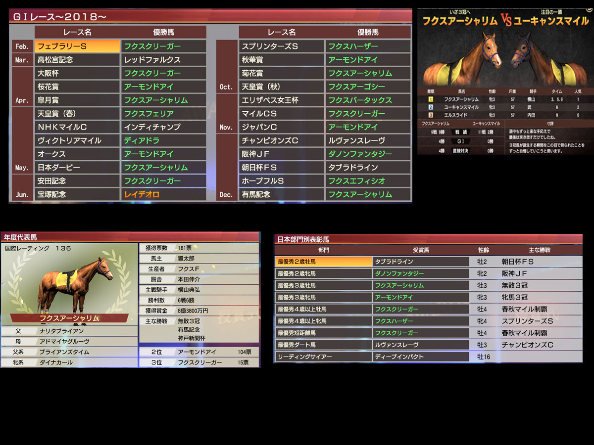 WP9 2020プレイ記-0242