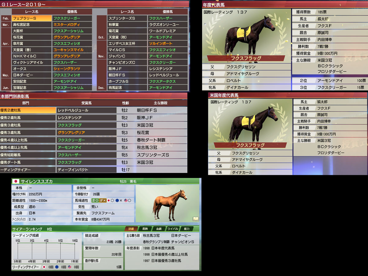 WP9 2020プレイ記-0249