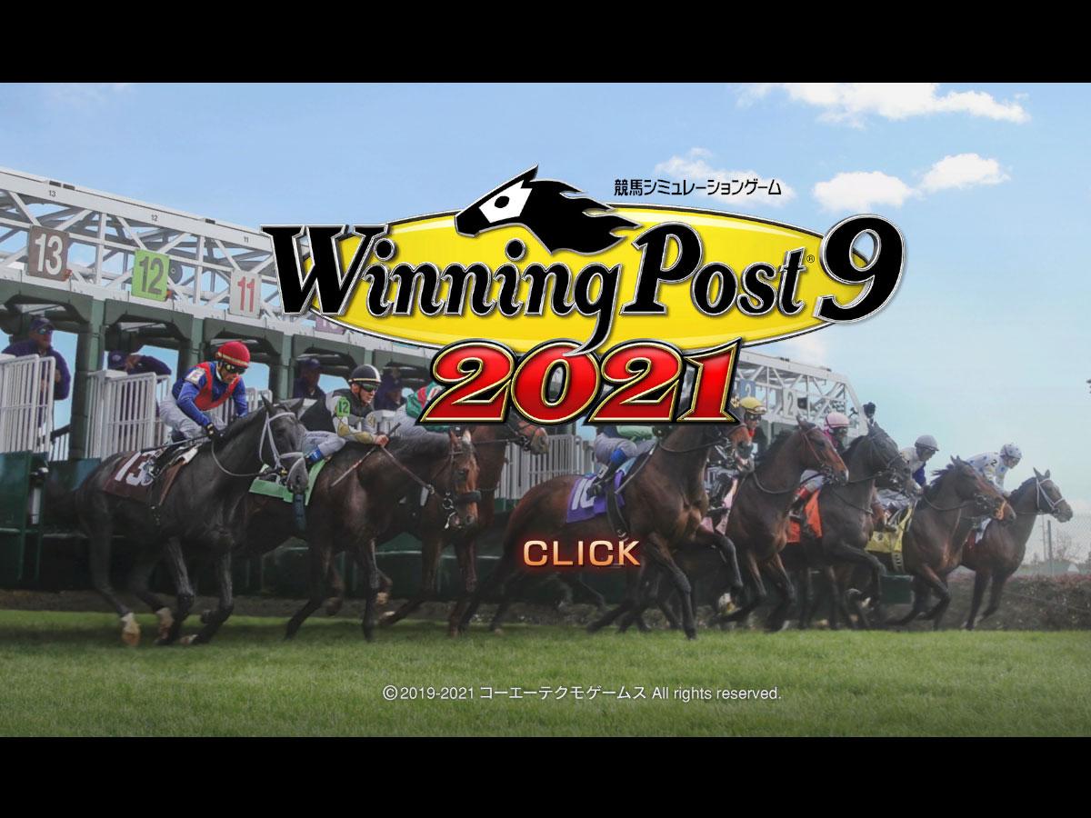 WP9 2020プレイ記-0000