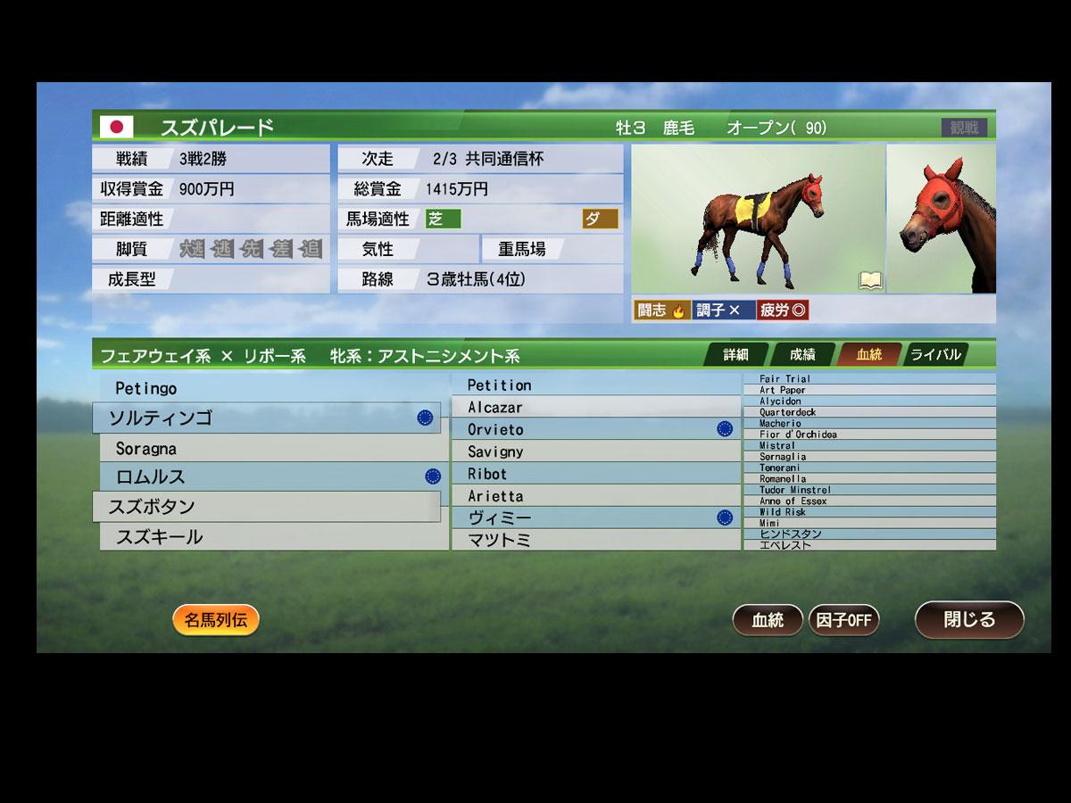 WP9 2020プレイ記-0004