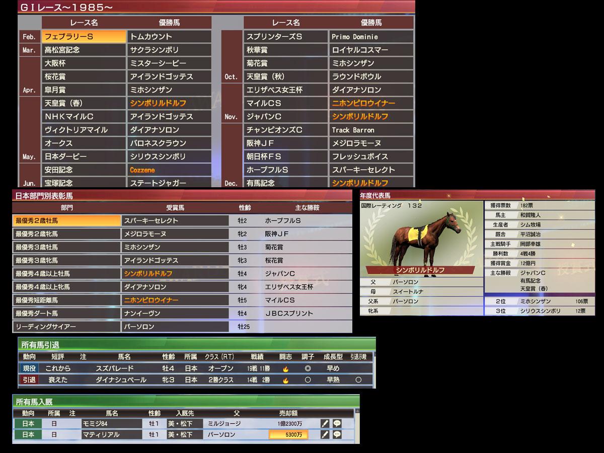 WP9 2020プレイ記-0019