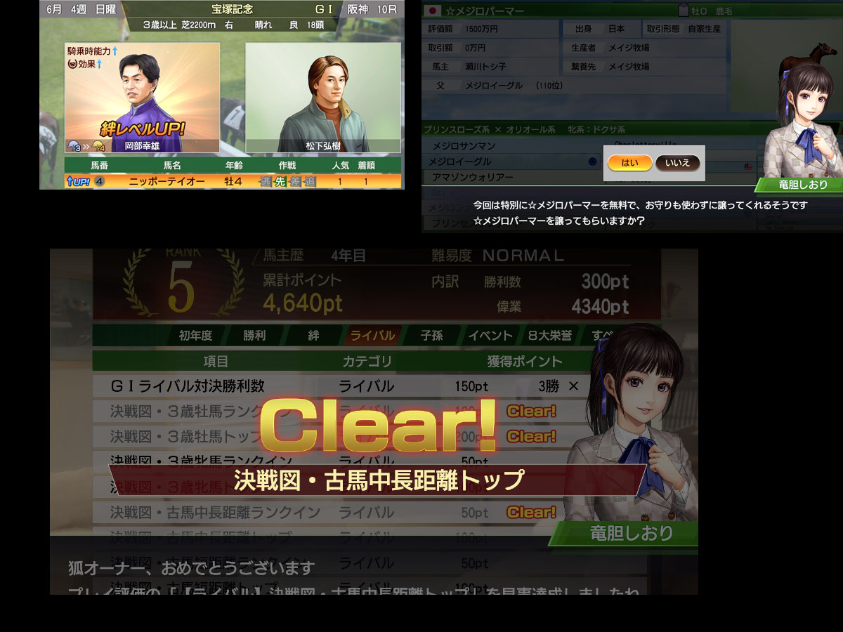 WP9 2020プレイ記-0034