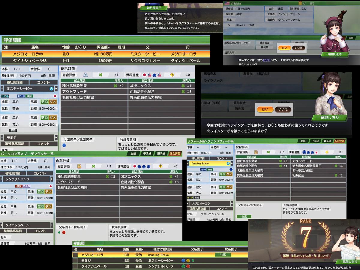 WP9 2020プレイ記-0044