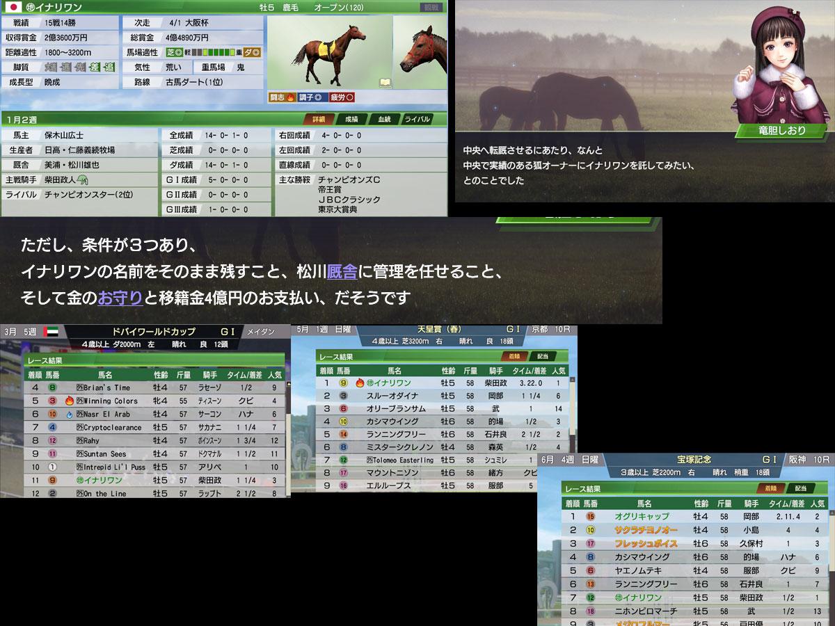 WP9 2020プレイ記-0050