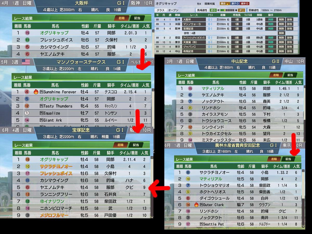 WP9 2020プレイ記-0052