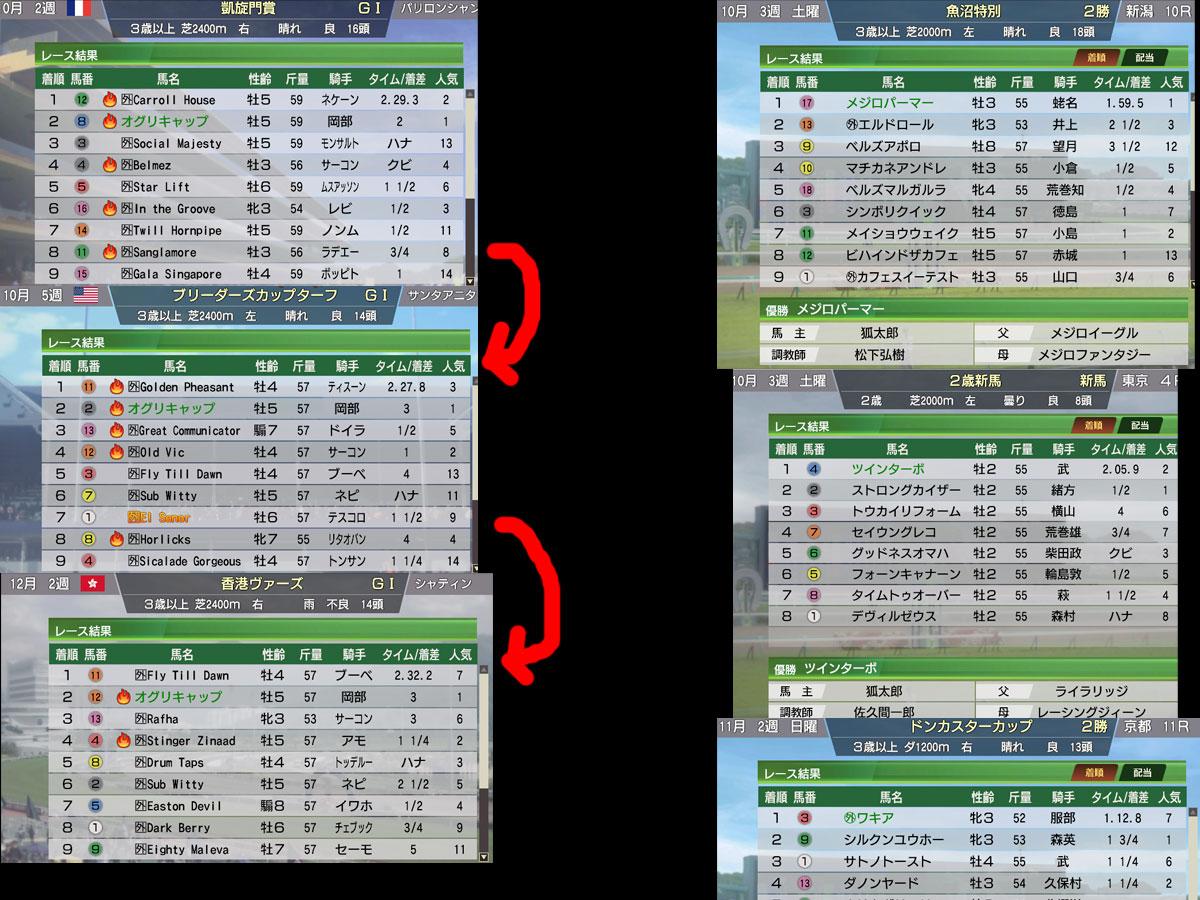 WP9 2020プレイ記-0069