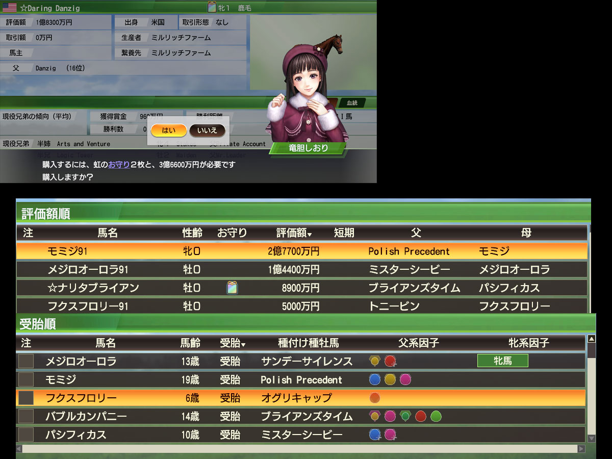 WP9 2020プレイ記-0073