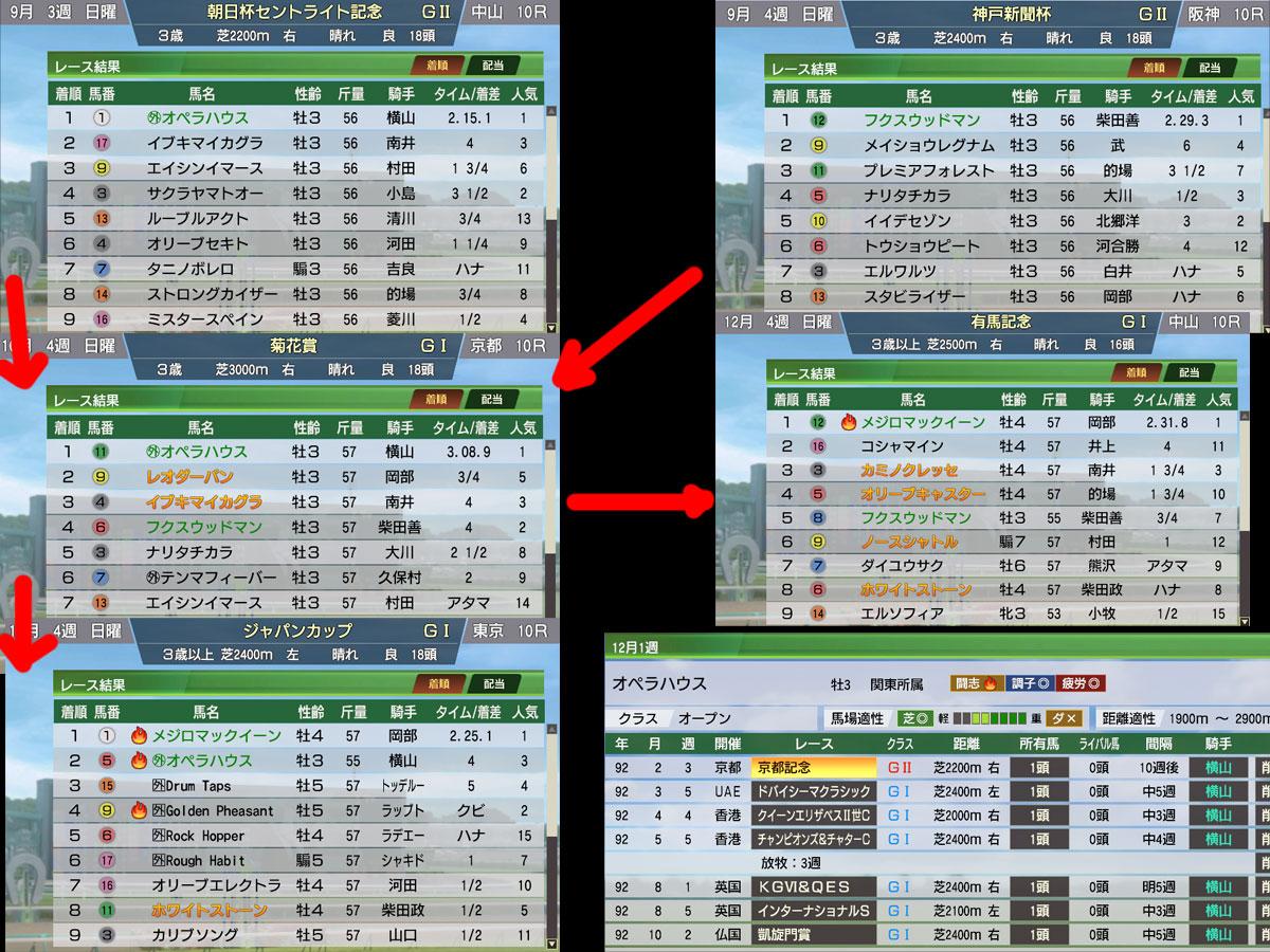 WP9 2020プレイ記-0076