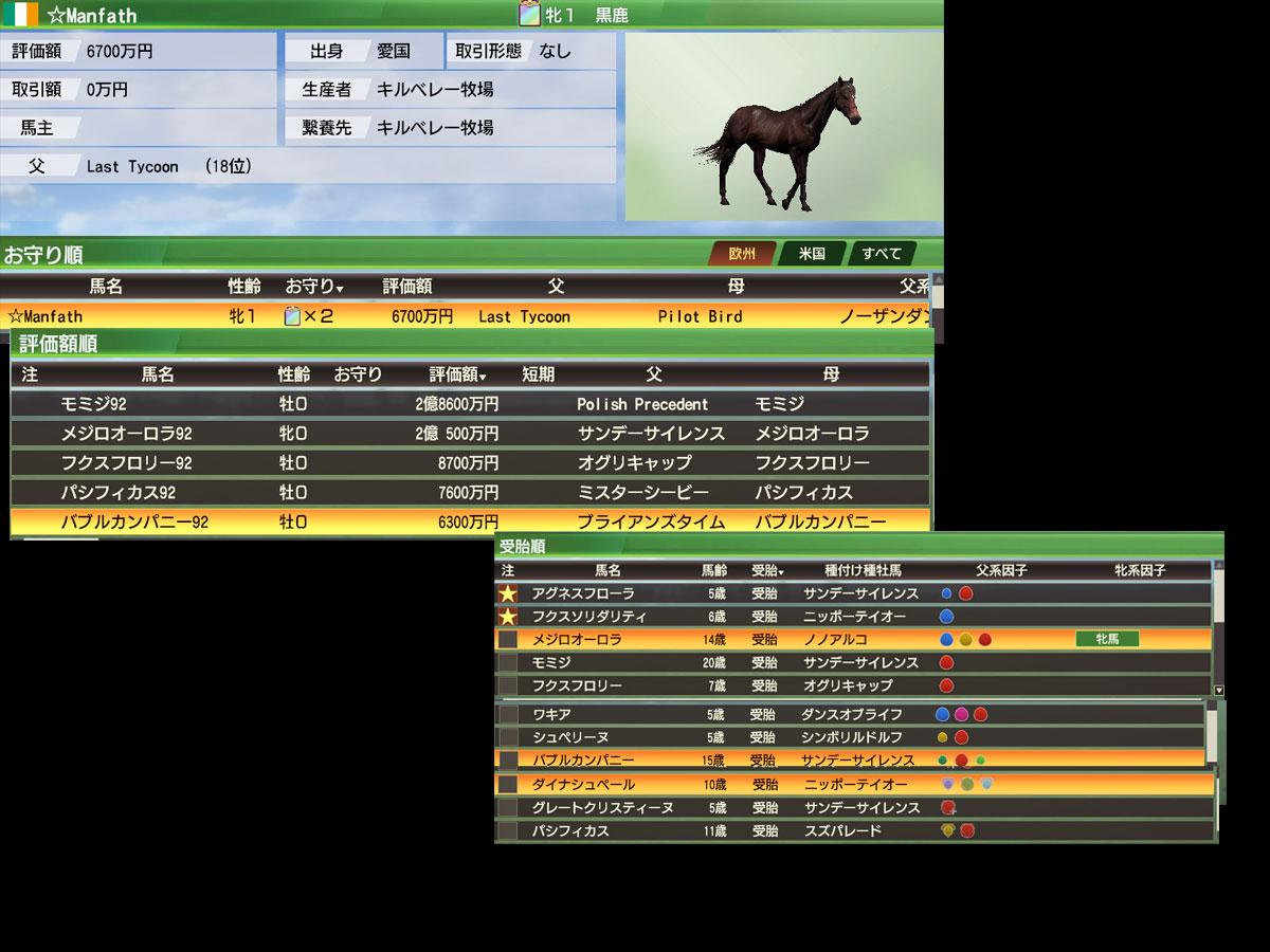 WP9 2020プレイ記-0083