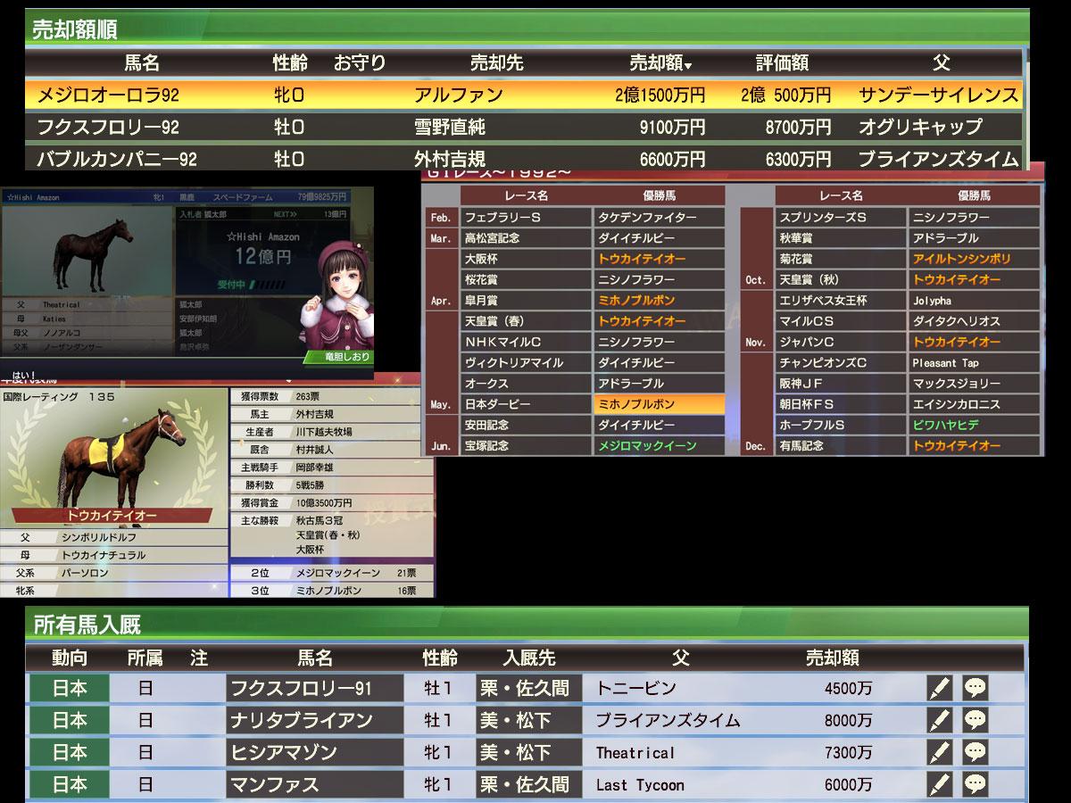 WP9 2020プレイ記-0087