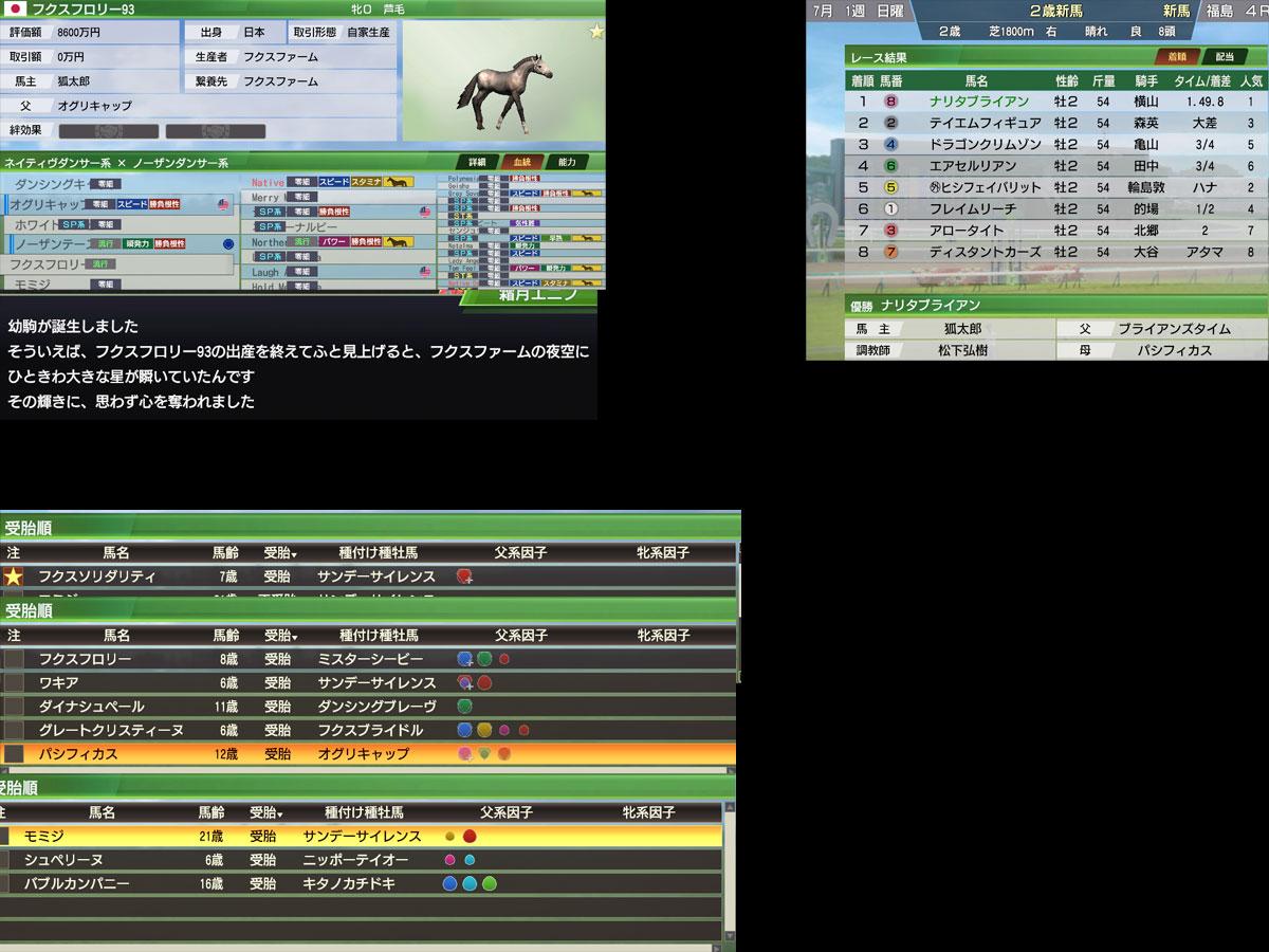 WP9 2020プレイ記-0091