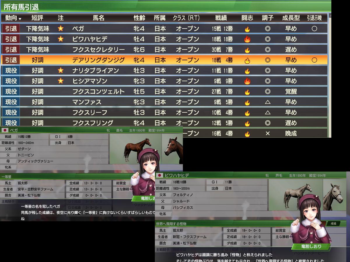 WP9 2020プレイ記-0107