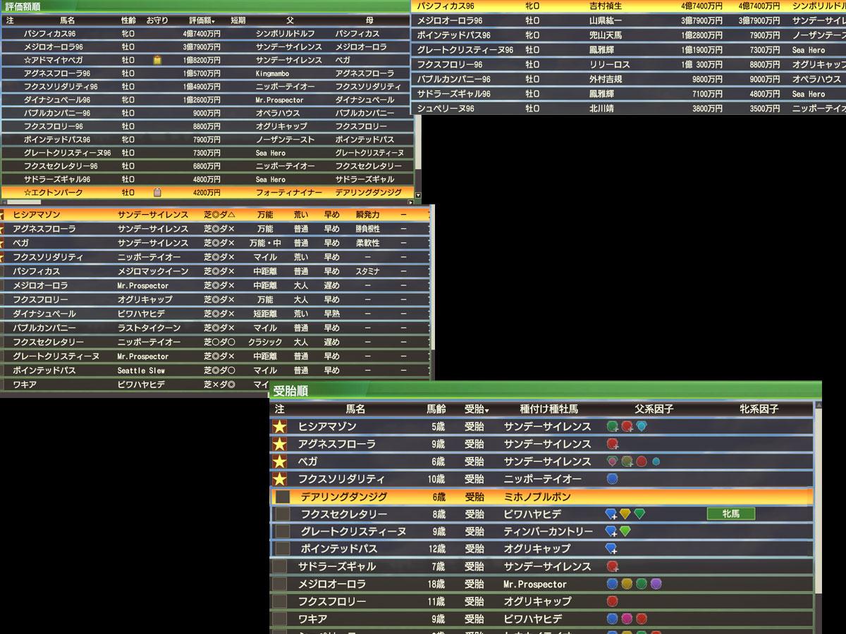 WP9 2020プレイ記-0118