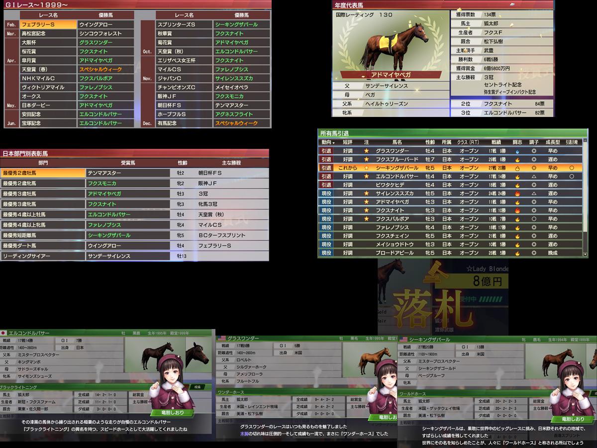 WP9 2020プレイ記-0154