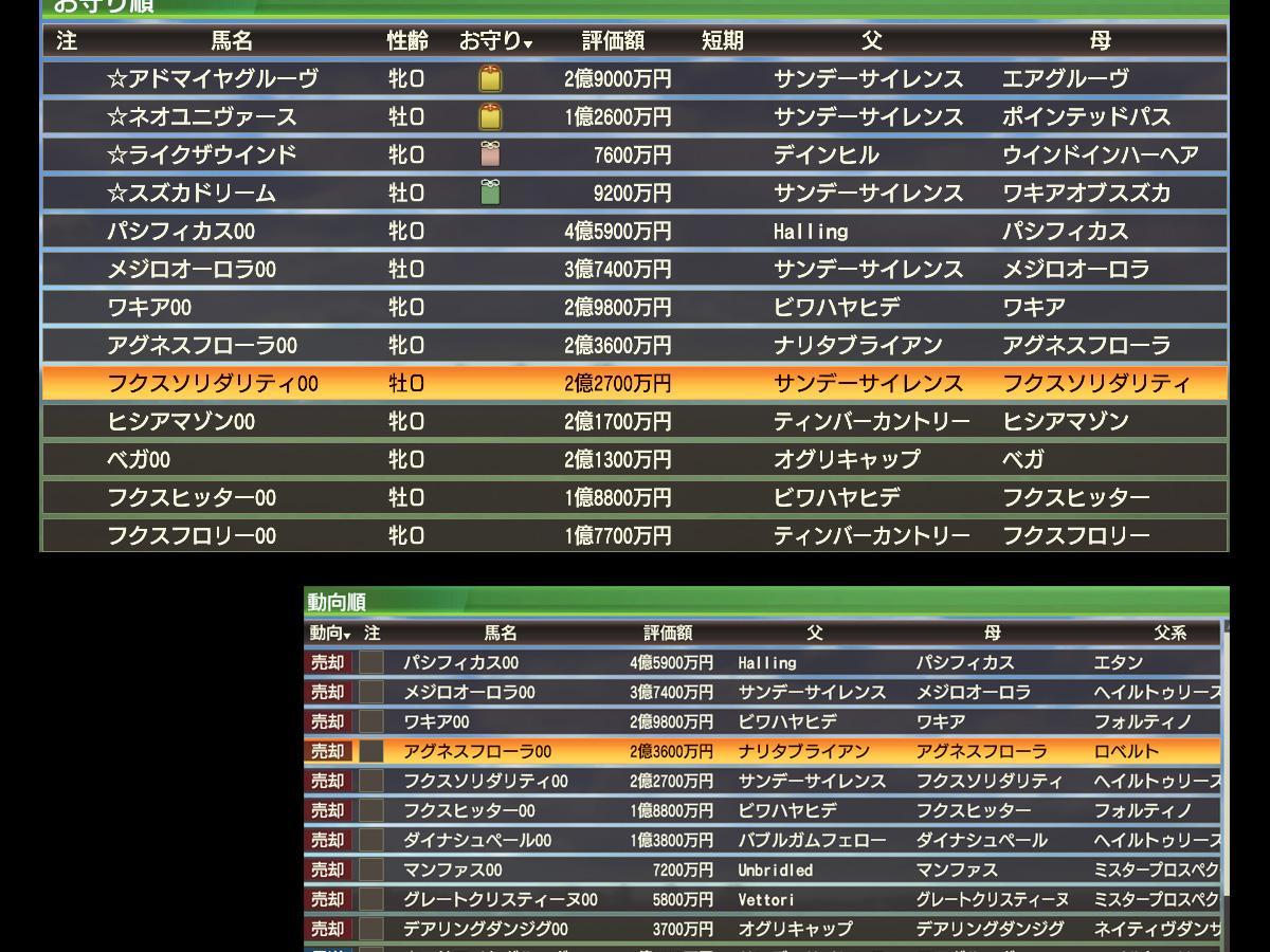 WP9 2020プレイ記-0159