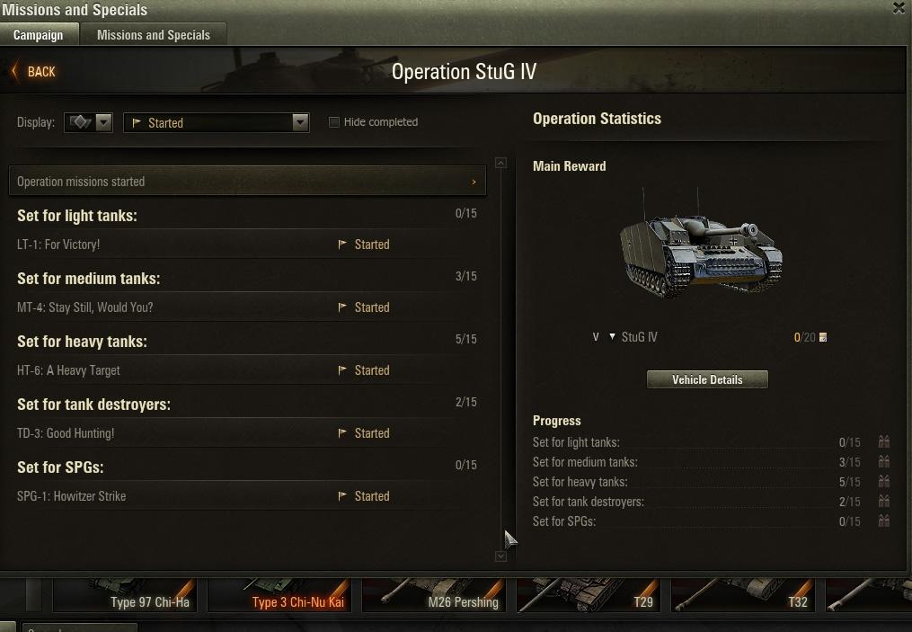 World of Tanks_0848
