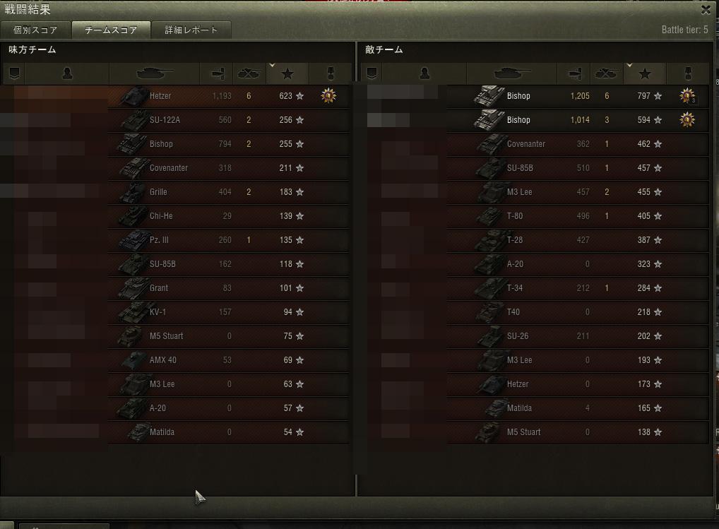 World of Tanks_0941
